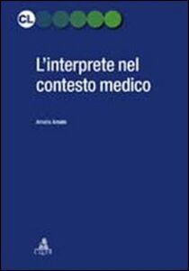 L' interprete nel contesto medico