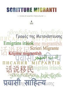 Scritture migranti (2012)