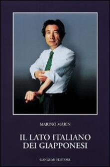 Il lato italiano dei giapponesi - Marino Marin - copertina