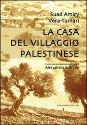 Copertina  La casa del villaggio palestinese