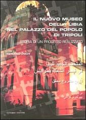 Il nuovo museo della Libia nel Palazzo del Popolo di Tripoli. Storia di un progetto realizzato. Ediz. italiana e araba