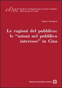 Le ragioni del pubblico. Le «azioni nel pubblico interesse» in Cina