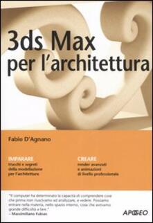 Writersfactory.it 3DS Max per l'architettura Image
