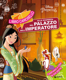 Antondemarirreguera.es La scoperta palazzo imperatore. Mulan Image