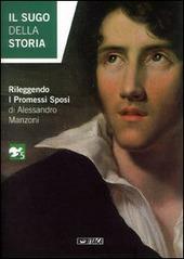 Il sugo della storia. Rileggendo «I promessi sposi» di Alessandro Manzoni