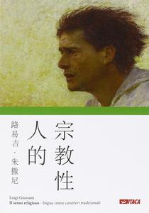 Il senso religioso. Ediz. cinese