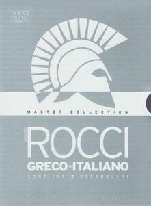 Mercatinidinataletorino.it Master Collection Rocci. Con WEB-CD Image