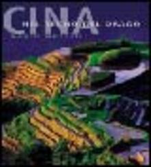 Atomicabionda-ilfilm.it Cina. Nel regno del drago Image