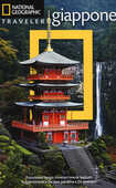Libro Giappone Nicholas Bornoff Perrin Lindelauf