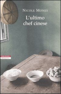 L' ultimo chef cinese