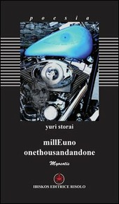 MillEuno-OnethousandAndone