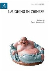 Laughing in chinese