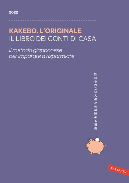 Kakebo. L'originale 2022. Il libro dei conti di casa - copertina