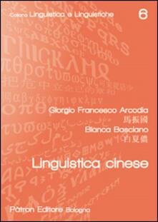 Linguistica cinese.pdf