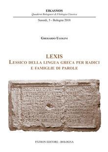 Squillogame.it Lexis. Lessico della lingua greca per radici e famiglie di parole Image