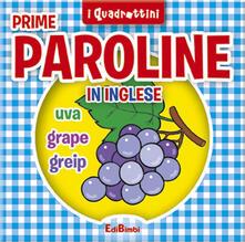 Squillogame.it Prime paroline in inglese Image