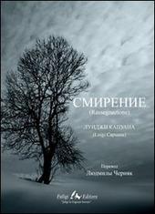 Rassegnazione. Ediz. russa