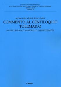 Libro Commento al centiloquio tolemaico Al-daya Ahmad Ibn Yusuf Ibn
