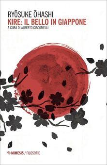 Premioquesti.it Kire: il bello in Giappone Image