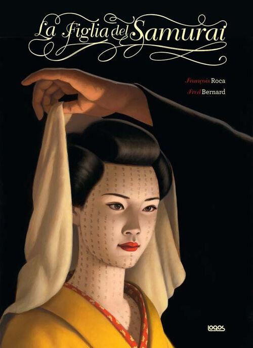 La figlia del samurai