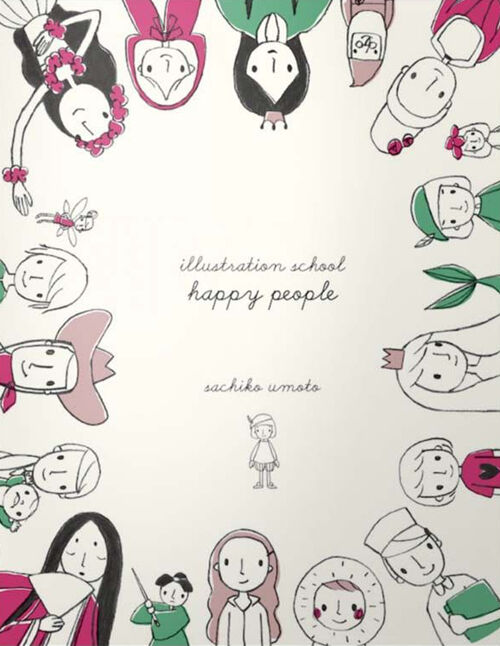 Illustration school. Happy people