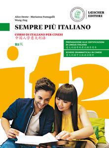 Antondemarirreguera.es Sempre più italiano. Corso di italiano per cinesi. Livello B1 Image