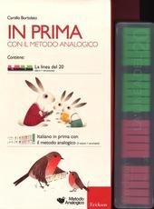 In prima con il metodo analogico: La linea del 20-Italiano in prima con il metodo analogico