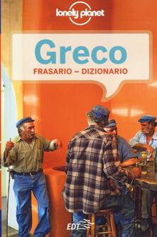 Daddyswing.es Greco. Frasario dizionario Image