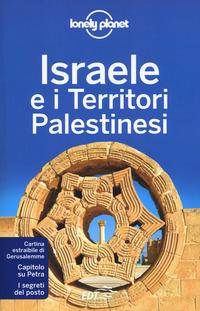 ISRAELE E I TERRITORI PALESTINESI. CON C