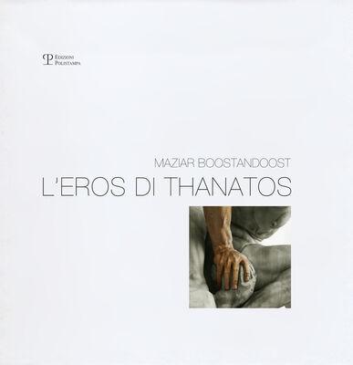 L' eros di Thanatos