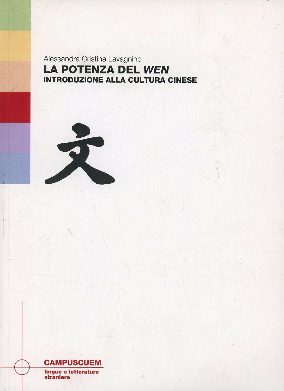 La potenza del wen. Introduzione alla cultura cinese