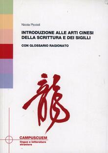 Antondemarirreguera.es Introduzione alle arti cinesi della scrittura e dei sigilli Image