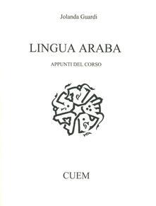 Festivalpatudocanario.es Lingua araba. Vol. 1 Image