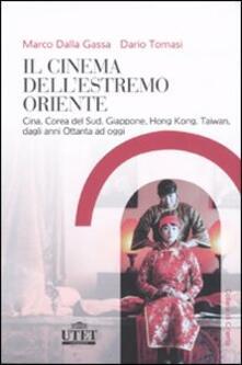 Winniearcher.com Il cinema dell'Estremo Oriente. Cina, Corea del Sud, Giappone, Hong Kong, Taiwan, dagli anni Ottanta ad oggi Image