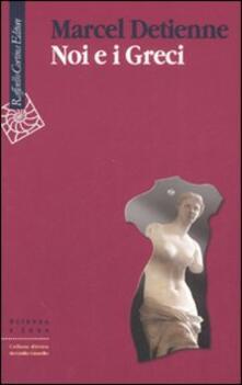 Noi e i greci - Marcel Detienne - copertina