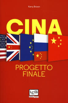 Squillogame.it Cina. Progetto finale Image