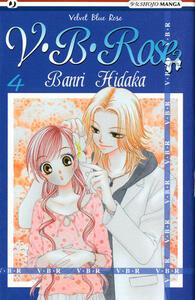 V. B. Rose. Vol. 4