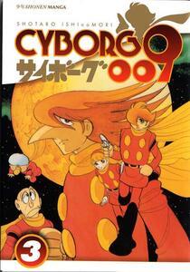 Cyborg 009. Vol. 3