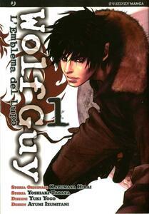 Wolf guy. L'emblema del lupo. Vol. 1
