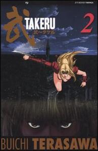 Takeru. Vol. 2