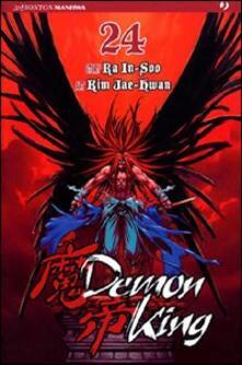 Voluntariadobaleares2014.es Demon king. Vol. 24 Image