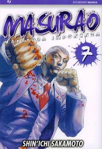 Masurao. Vol. 7