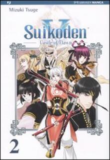 Suikoden V. Castle of dawn. Vol. 2.pdf