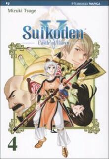 Suikoden V. Castle of dawn. Vol. 4.pdf