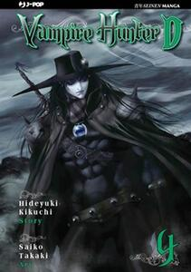 Vampire hunter D. Vol. 4