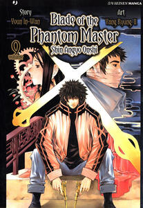 Blade of the phantom master. Shin angyo onshi. Vol. 9