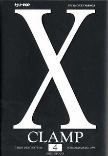X. Vol. 4