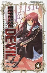 Defense Devil. Vol. 4
