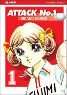 Attack No. 1. Vol. 1 - Chikako Urano - copertina