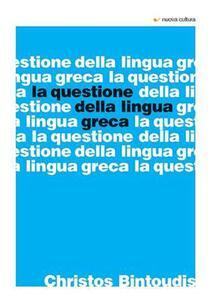 Questione della lingua greca